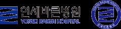 연세바른병원